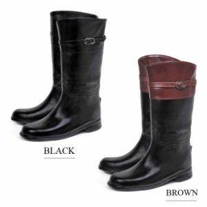 ラブ アルビ レインブーツ レディース ジョッキー型 レインシューズ ママ 長靴 おしゃれ  黒 ブラック ブラウン Rubb ALBI 送料無料