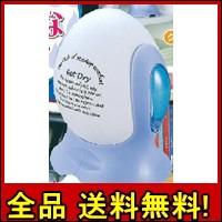 【送料無料!ポイント2%】嫌な湿気をグングン吸収!電子レンジで再生できて経済的!湿気トリのたまご