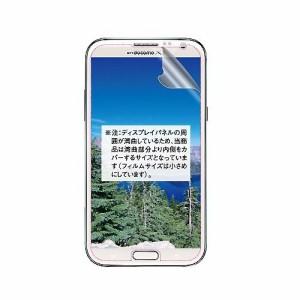 GALAXY Note 2 SC-02E 液晶フィルム ND-SC02E【2643】 ノングレアフィルム2 反射防止 防指紋 画面保護 ASDEC アスデック