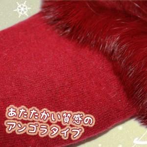 【780円☆手袋】2種類のあたたか手触りお好みで♪防寒★ラビットファー付きエレガントグローブ★プレゼントにも♪メール便OK