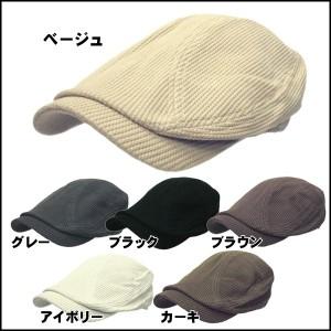 帽子 ハンチング 帽子 メンズ キャップ 帽子 レディース 人気 つば長 で小顔効果!ハンチングワッフル 男女兼用