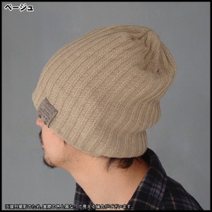 帽子 ニットキャップ  メンズ ニット レディースワッチ シンプルタグ付き 新商品
