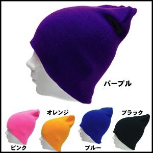 帽子 メール便送料無料 秋冬 ニットキャップ ネオンカラー 蛍光カラー ニット帽