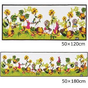 ホラグチカヨデザイン キッチンマット オーケストラ(N) 50×180cm
