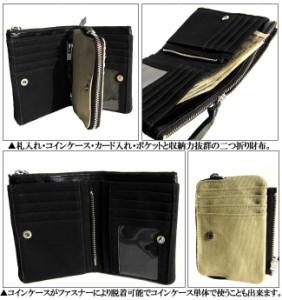 【訳あり】Maturi マトゥーリ プッチーニ イタリアンレザー コンチョ付 二つ折り財布 MR-022 選べるカラー