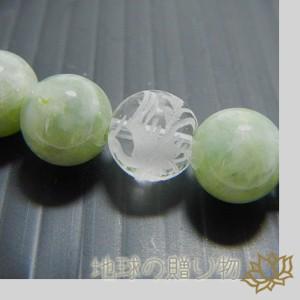 玄武・青龍・朱雀・白虎◆極上!四神水晶入・高級本翡翠(ジェード)8mmブレス