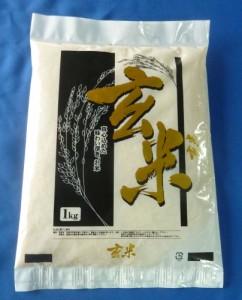 【送料無料お試し米】29年産山形県産はえぬき玄米1kg