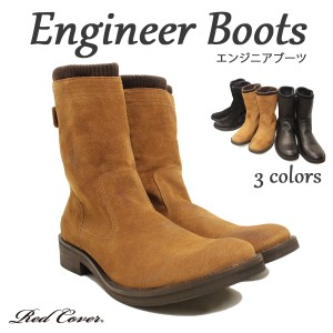 送料無料【REDCOVER レッドカバー】本革リブ付きエンジニアブーツ9892BRS/メンズ/ブーツ/靴/ジップブーツ