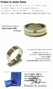 即納 ■送料無料■juraice■ダナスダイヤモンドリングdrss276