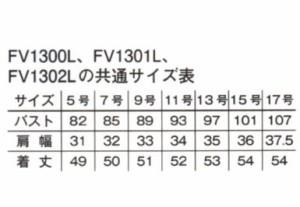 ブラックシリーズ◎   【ベスト】 レディース フォーマル ストライプ バージョン2