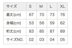 急な雨や風に対応するスタンド襟☆ナイロンスタンドジャケット(ライニング付)(S〜XL) /ユナイテッドアスレ UNITED ATHLE #7056-01 oute