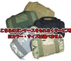 WE-Tech Hi-Capa Black Dragon 5.1 Bタイプ※ガンケース付