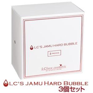 【SET】ジャムウハードバブル・3個セット