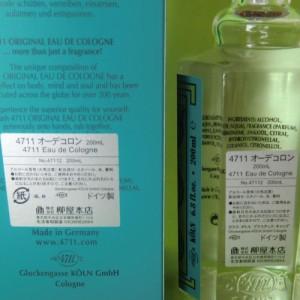4711オリジナルオーデコロン200mlピュアな柑橘系の香りをブレンドした逸品
