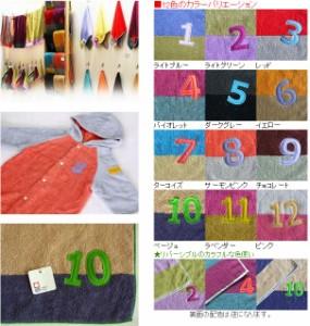 【送料無料】NUMBER-COLORバスローブレディース日本製【今治タオル】着丈108cm身幅65cm女性用♪かわいい配色、アップリケの番号付♪