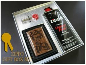 名入れ 名前入り  zippo ジッポ ジッポー 【 フリントオイル付きBOXセット※ライター本体は別売り※ 】 父の日 プレゼント