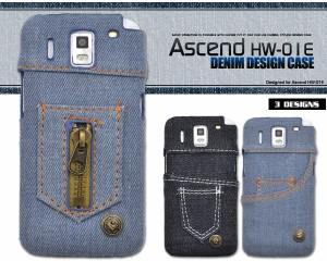 【Ascend HW-01E用】デニムデザインケース * 保護ケース * ドコモ アセンド ファーウェイ  HW-01E/ カバー(dhw01e-14)