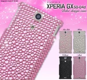 Xperia GX SO-04D用 4色 キラキラデコレーションケース   ドコモ エクスぺリア GX SO-04Dバックカバー/保護ケース(dso04d-07)