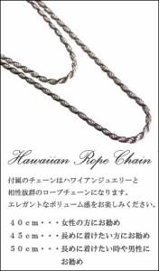 誓いの意味を持つ十字架が彫られたハワイアンジュエリー クロス チューブ お得なペアネックレス チェーンつき