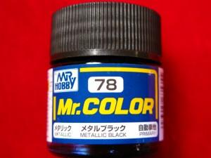 ■遠州屋■ Mr.カラー (78) メタルブラック 自動車他 メタリック (市)♪