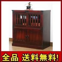 【送料無料!ポイント2%】民芸調 水屋箪笥民芸調家具の伝統美