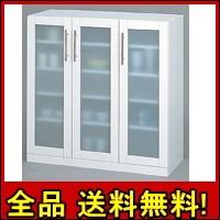 【送料無料!ポイント2%】明るく清潔感のあるデザインカトレア食器棚90-90