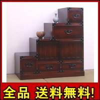 【送料無料!ポイント2%】民芸調 階段箪笥 左下がり民芸調家具の伝統美