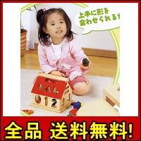 【送料無料!ポイント2%】楽しく遊んで形で学ぶ!木製知育玩具かたちはなぁにウッドパズル どうぶつトラック