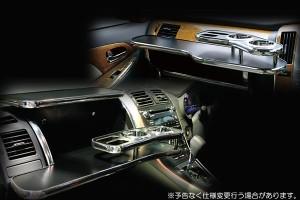 【送料無料】純国産フロントテーブル[トヨタ]ハイエース≪H200≫200系GL標準車用