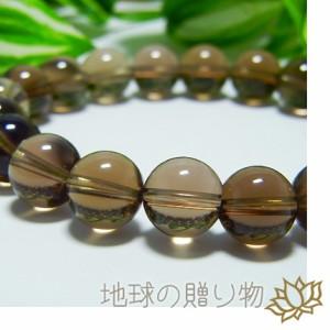 天然石◆自分らしく生きる!グラウンディングクリスタル・天然スモーキークオーツ10mmブレス