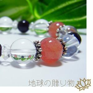 天然石◆チャンスの女神!ストロベリー&スモーキークォーツ10mmブレス