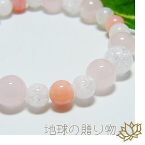 天然石◆恋愛から始まる女の幸せ!ピンクオパール&ローズクォーツ8mmブレス