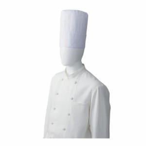 ホワイトウェアのコック帽&丸帽&三角巾 【山高帽】