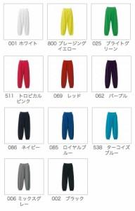 10.0オンス ルーズ スウェット パンツ S,M,L,XL #5037-01 ダンス メンズ スエット 無地 kct swet bott