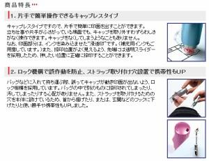 送料無料(定形外郵便)★uni EZ10★便利 キャップレスネーム印