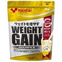 ウエイトゲイン アドバンス バナナラテ風味 3kg 【送料無料/Kentai(ケンタイ)/健康体力研究所】