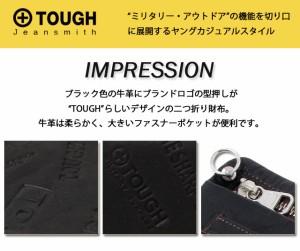 【30%OFF】 TOUGH [タフ] IMPRESSION 2つ折り財布 55781