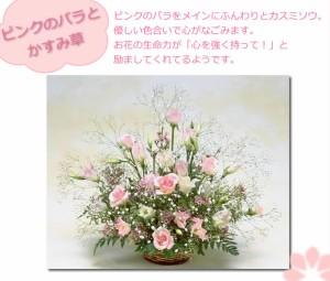 【お見舞いのお花】ピンクのバラとカスミソウ【誕生日】 【花】 【女性】