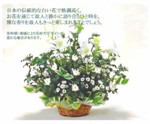 お供え花上品なユリと菊のアレンジ