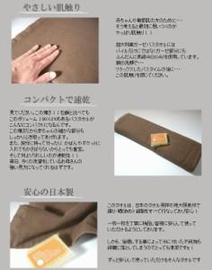 90×210超大判裏ガーゼバスタオル★日本製泉州タオル♪当店最長♪薄く作ったので乾きやすくガーゼの肌触りもGOODです★