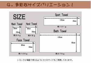 33色から選べる高級カラーおしぼり日本製【泉州タオル】28×38色が多いのでおてふき用台拭き用食器用など使い方で色分けもGOODです♪