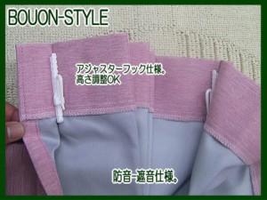 SALE★騒音にさようなら 防音遮光カーテン☆3サイズ同価格(1枚入り)さらに快適環境へ!