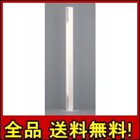 【送料無料!ポイント2%】シンプルなフラットパネルタイプ!『山田照明 スタンド FF-4133』