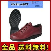 【送料無料!ポイント2%】サイドファスナー付ロシオゴールドFT 3色
