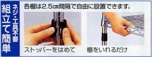 スチールラック90x45cm5段(キャスター付)