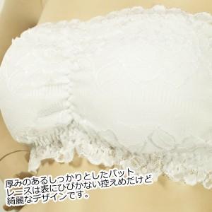 【超得¥500】安い!レーシィで使える★胸のあいたドレスもワンピースもおまかせ♪チューブブラトップ♪メール便OK