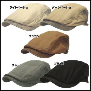帽子 ハンチング メンズ コットンチェック つばロング つば長タイプ 男女兼用