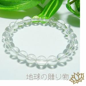 ガンジロバヒマール産◆超最強万能!ヒマラヤ水晶AAAA 8mmブレス