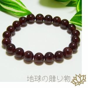 天然石◆1月誕生石・負を取り除き愛を実らせるガーネット8mmブレス