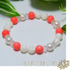 夢の実現!産前産後◆ピンクコーラル(珊瑚)&パール8mmブレス